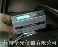 小口径曲面光泽度仪 T-604