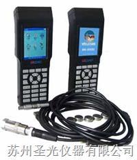 设备点巡检仪 HG2900