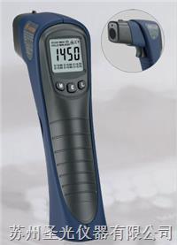 高温型红外测温仪 S1450