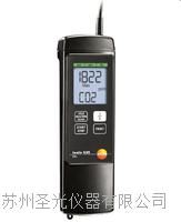 二氧化碳测量仪 testo 535