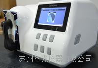 台式分光色差测色仪 CS-801