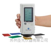 反射色三刺激值式便携式色彩色差仪 CR-20