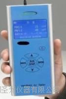 可吸入颗粒物分析仪 HL PM2.5/PM10