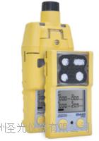 四合一气体检测仪 ISC M40 Pro