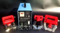 逆变正交磁轭探伤仪 CDX-3950系列