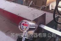 铝材测温仪 SG-60AL