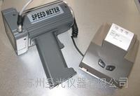 低速雷达测速仪