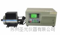动态扭矩测试仪 HNS系列