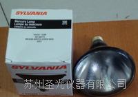 紫外线灯泡 SYLVANIA BLE100S/M