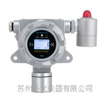 在线式臭氧含量检测仪 SG-O3