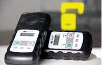 便携式三氮快速检测箱