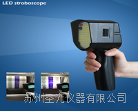 红外激光自动跟踪频闪仪