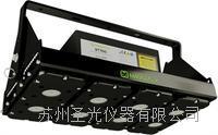 磁通吊顶式紫外线灯 magnaflux ST700