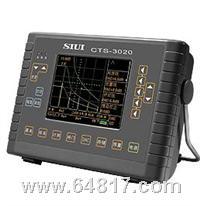 数字超声波探伤仪 CTS-3020