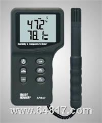 AR847温度湿度表 AR847