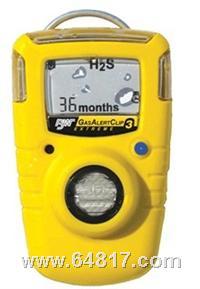 GA36XT CO气体检测仪 GasAlertClip