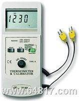 温度标定器 TC-920