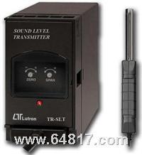 TR-SLT1A4噪音变送器 TR-SLT1A4