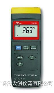 TM-926温度计 TM-926