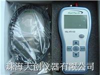 HAL-HFX105甲醛检测仪