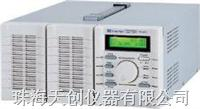 PSH-1070A可编程开关直流电源 PSH-1070A