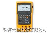 Fluke 754记录过程校准仪-HART Fluke 754