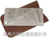 Elcometer119管道凹坑测量仪