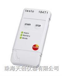 德图testo184 T1温度记录仪 testo 184 T1 - USB型温度记录仪