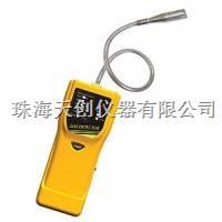 衡欣AZ7201手持式瓦斯检测仪 AZ7201