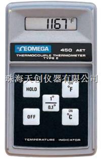 450-AET美国OMEGA手持式E型热电偶温度计 450-AET