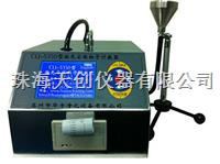 现货供应苏州华宇CLJ-5350六通道激光尘埃粒子计数器