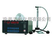 供应正品CLJ-E型六通道高精度尘埃粒子计数器总代理 CLJ-E型
