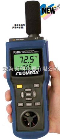 供应进口美国OMEGA手持式RH87多功能环境测量仪 RH87