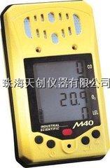 供应正品M40抗干扰复合式四合一气体检测仪 M40