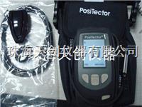 正品供应PosiTector6000NRS1非铁基涂层测厚仪 6000NRS1