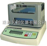 正品供应多功能大量程QL-600Z岩石密度测试仪 QL-600Z