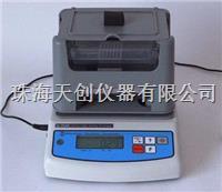 正品QL-600ER油封体积变化率测试仪密度测试仪进口直销 QL-600ER