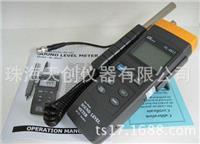 台湾路昌SL4013高精度2级噪音计 SL4013