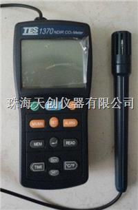 正品供应台湾泰仕TES1370多功能二氧化碳检测仪 TES1370