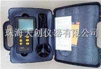 正品供应升级版AR826+分体式叶轮风速计 AR826+