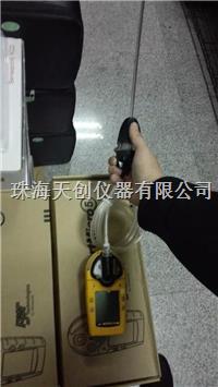 袖珍式M5多合一危险气体检测仪 M5