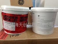 ZG-F桶装耦合剂 ZG-F