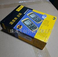 带数据储存Fluke 53-II B接触式温度计