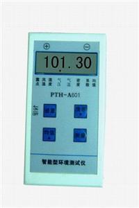数字大气压力表 PTH-601