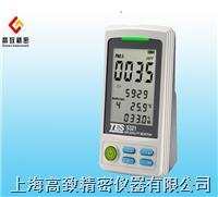 PM2.5空气质量监测计 5321