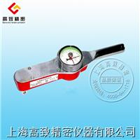 GNBB型仪表指示式扭矩扳手 GNBB