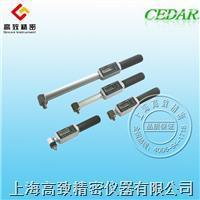 思达CEDAR数显扭力扳手 DIW系列(一体式)