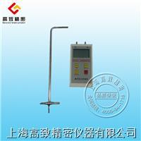 耐高溫數字風速風壓儀S100 GZF-S100系列