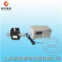 HN-C系列数字式动态扭矩测试仪  HN-C系列