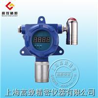 固定式甲醛檢測報警儀 GDG-CH2O-A